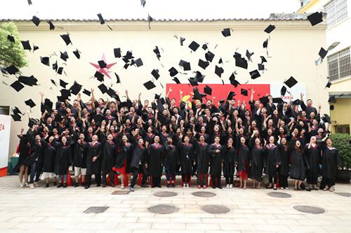 广州市2019届职工学历教育毕业典礼在第一次全国劳动大会旧址举行.jpg