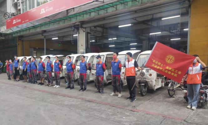 广州市海珠区工会法律宣传志愿服务队成立