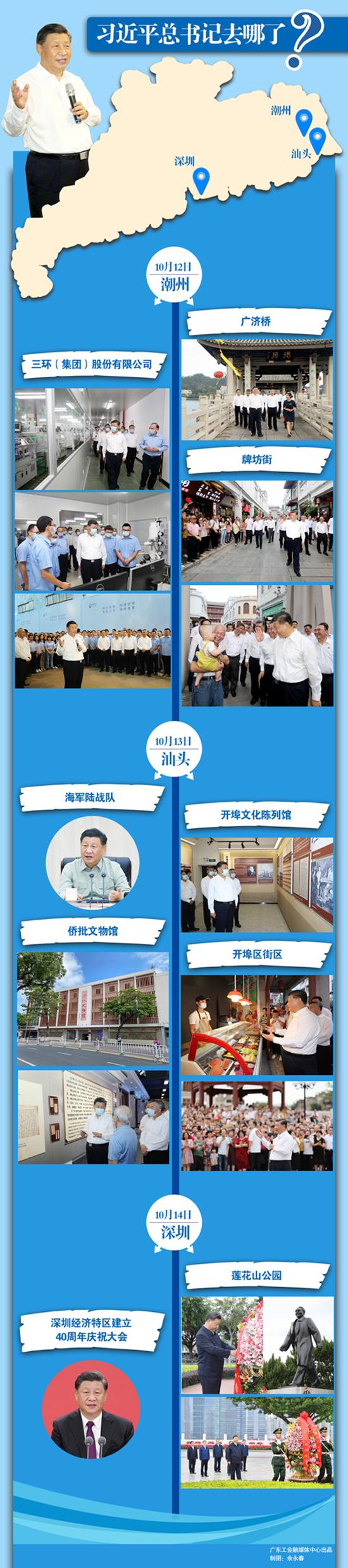 微信图片_20201016125730.jpg