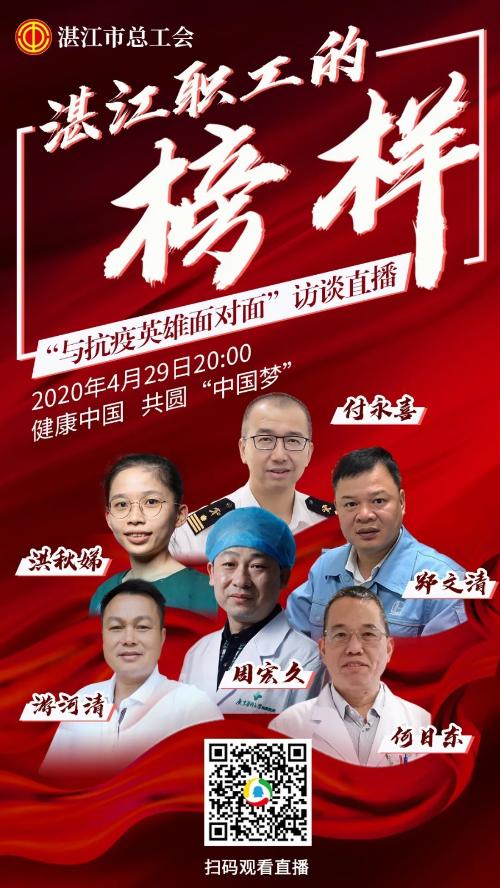导出图片Thu Nov 05 2020 12_28_30 GMT+0800 (中国标准时间).png